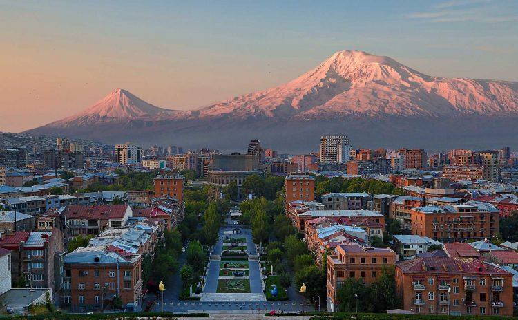 картинка компания в Армении