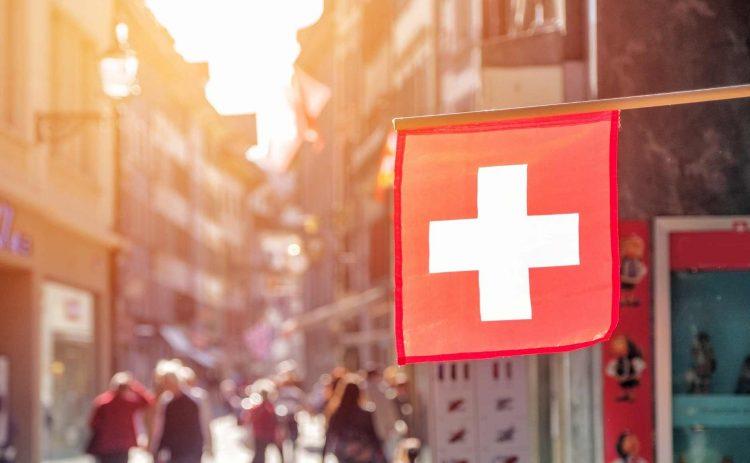 Компании в Швейцарии