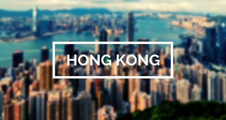Сотрудники фирм Гонконга