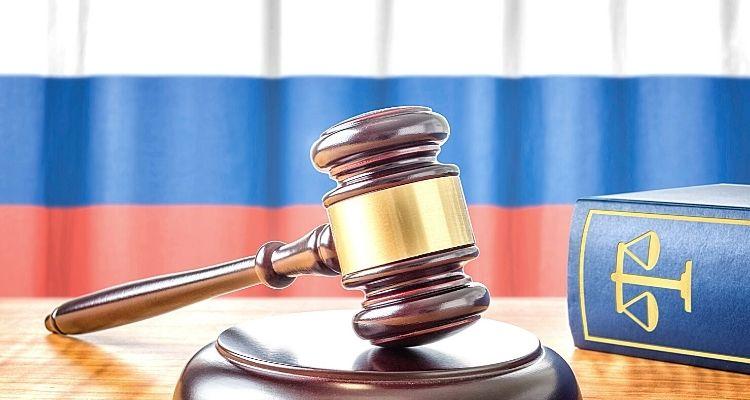 Наказание РФ счета