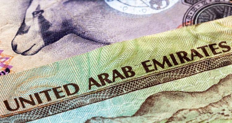 Корпоративный счет в ОАЭ
