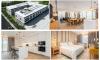 Покупка недвижимости в Лиссабоне от Hyatt под ВНЖ Португалии