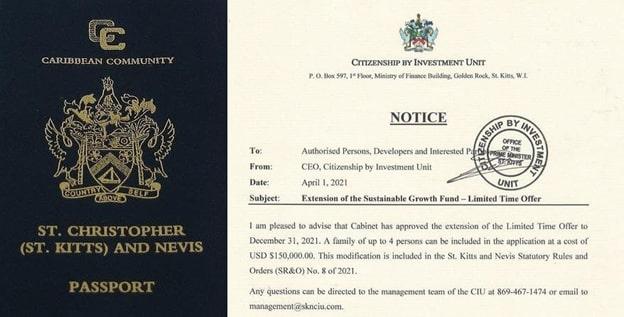 Паспорт Невиса