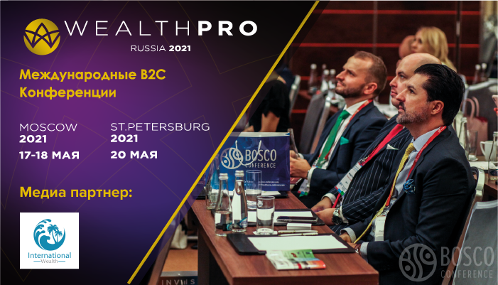 WealthPro Russia Moscow 2021