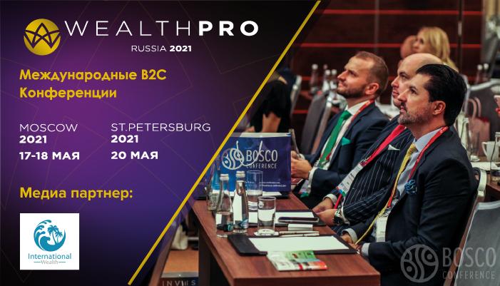 WealthPro St. Petersburg 2021