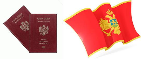 Флаг и паспорт Черногории
