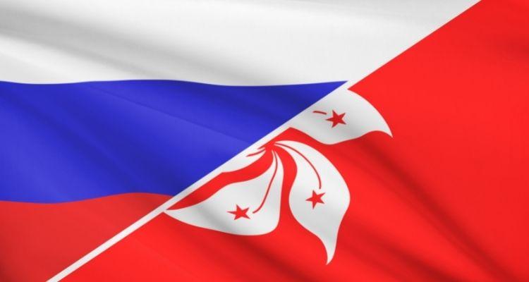 Россия Гонконг - картинка