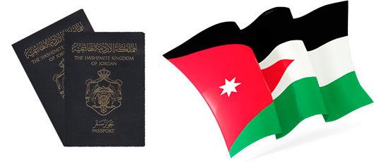 Флаг и паспорт Иордании