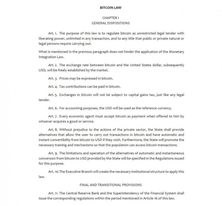 документ - Биткоин закон Сальвадор