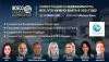 Bosco Online Workshop «Иммиграция и недвижимость: все, что нужно знать в 2021 году»