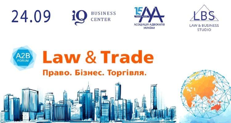 Law & Trade