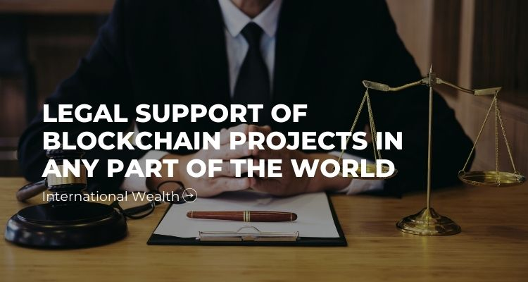 Support of Blockchain Projects