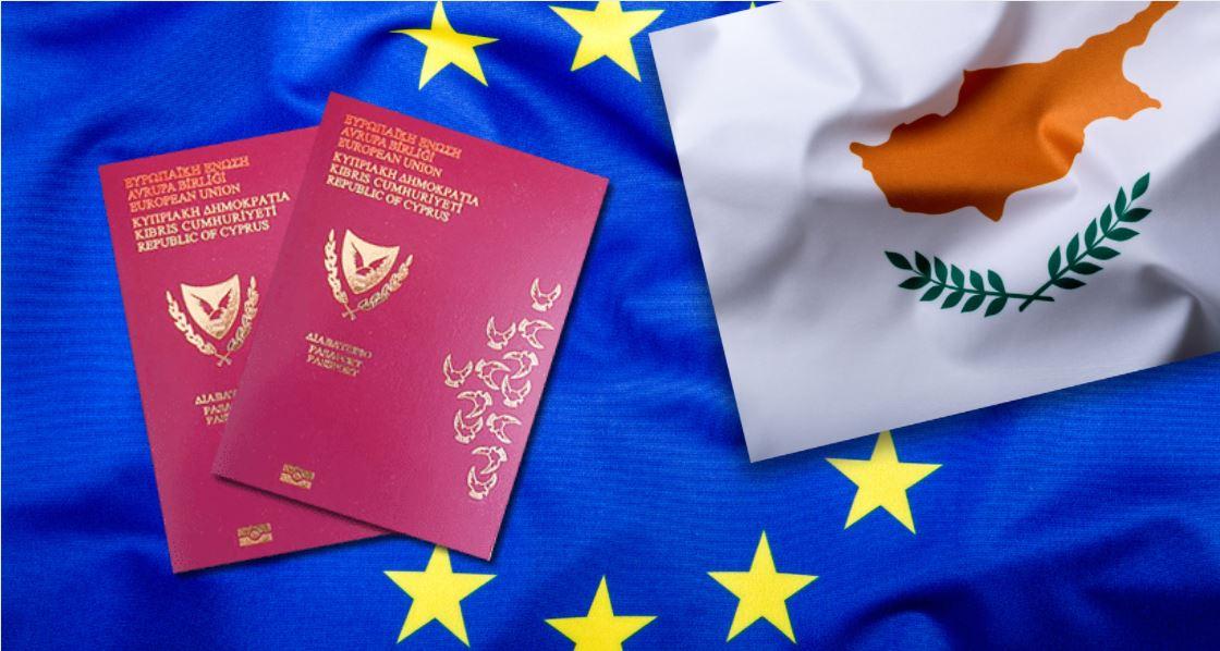 Кипр пасспорт