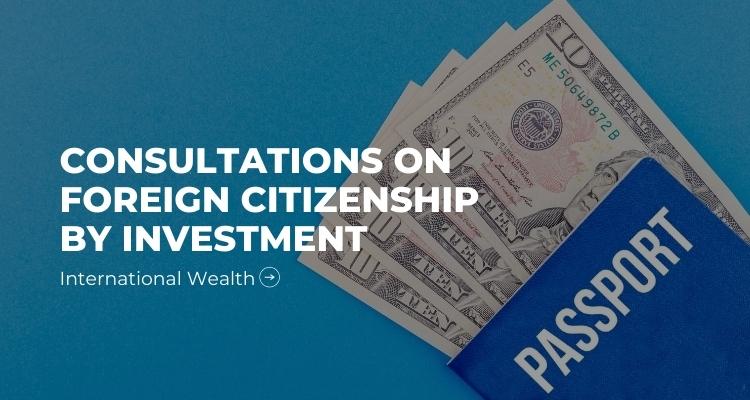 Foreign citizenship