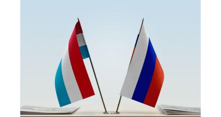 Россия Люксембург - картинка