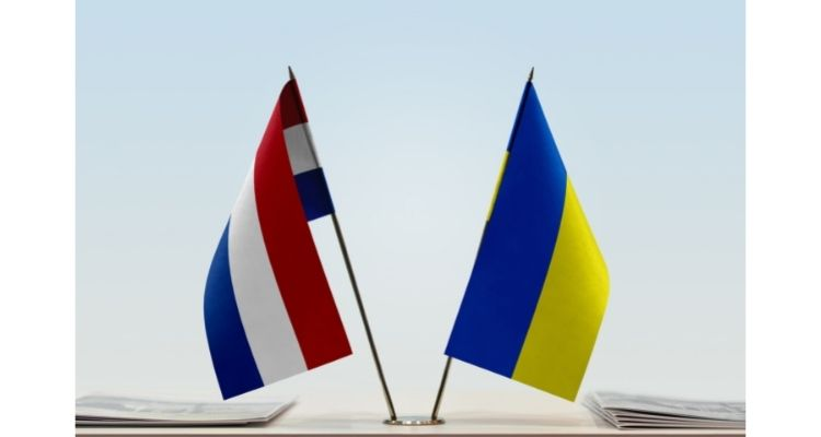 Украина, Нидерланды