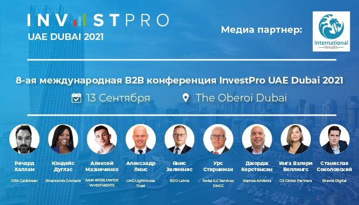 InvestPro UAE Dubai 2021