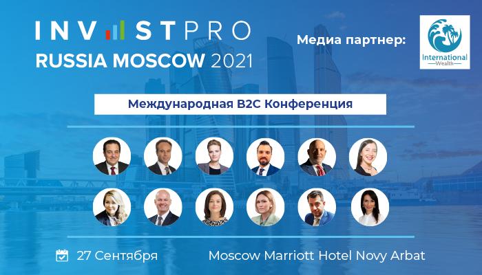 InvestPro Moscow 2021