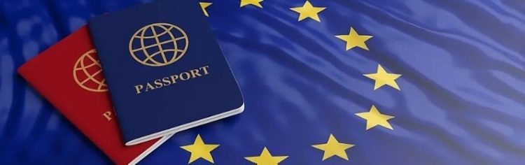 Иммиграция в ЕС